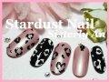 Heart Leopard